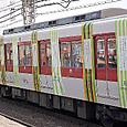 近畿日本鉄道 5800系6連 5813F② サ5710形 5713 L/Cカー VVVF車 大阪線系統用