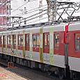 近畿日本鉄道 5800系6連 5813F⑤ モ5400形 5413 L/Cカー VVVF車 大阪線系統用