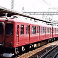 近畿日本鉄道 南大阪線系 6000系 6015F③ モ6000形 モ6015 旧塗装