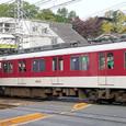 近畿日本鉄道 南大阪線 6200系 6201F③ モ6202