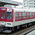 近畿日本鉄道 6600系界磁チョッパ制御車 6603F① ク6700形 6703 南大阪線用