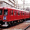 近畿日本鉄道 南大阪線系 6800系 6809F モ6800形 モ6810 旧塗装 一次形