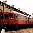 近畿日本鉄道 南大阪線系 6800系 6819F モ6800形 モ6819 旧塗装