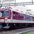 *近畿日本鉄道 南大阪線系 6800系 新塗装車 6029F モ6800形 モ6829
