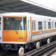 近畿日本鉄道 7020系 7123F⑥ ク7620形 7623 けいはんな線用