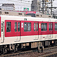 近畿日本鉄道 8000系 47F② 8069 抵抗制御車編成 奈良線用 アルミカー