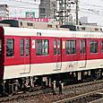 近畿日本鉄道 8000系 47F⑤ 8740 抵抗制御車編成 奈良線用 アルミカー