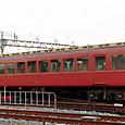 近畿日本鉄道 奈良線系 800系 811F② サ700形 705 生駒線、田原本線用