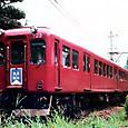 近畿日本鉄道 奈良線系 820系 722F① ク720形 722 生駒線、田原本線用