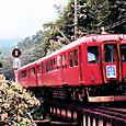 近畿日本鉄道 奈良線系 820系 722F② モ820形 822 生駒線、田原本線用