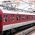 近畿日本鉄道 8800系界磁位相制御車 8903F② モ8800形 8803
