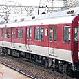 近畿日本鉄道 8800系界磁位相制御車 8903F③ モ8800形 8804
