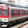 近畿日本鉄道 9000系界磁チョッパ制御車 9007F① モ9000形 9007 名古屋線用