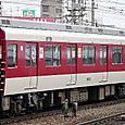 近畿日本鉄道 9000系界磁チョッパ制御車 9103F① ク9100形 9103 奈良線用
