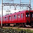 近畿日本鉄道 *900系 900形(奇数車) 903 旧塗装