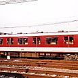 近畿日本鉄道 900系 900形(奇数車) 905 新塗装