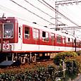 近畿日本鉄道 900系 900形(偶数車) 912 新塗装