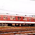 近畿日本鉄道 900系 950形(増備車) 959 新塗装