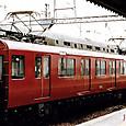 近畿日本鉄道 920系921F② 920形(偶数車) 922 冷房改造車