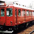 近畿日本鉄道 920系921F① 970形 971 冷房改造車