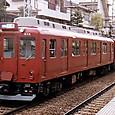 近畿日本鉄道 920系924F① 970形 974 冷房改造車