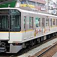 近畿日本鉄道 9020系2連 9129F① ク9020形 9129 シリーズ21 下枠交差形パンタ
