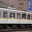 近畿日本鉄道 9820系6連 9328F② モ9420形 9428 阪神なんば線乗り入れ用 シリーズ21 三菱製VVVF搭載
