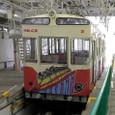 近畿日本鉄道 コ3形 コ3 (ゆめいこま) 生駒鋼索線(宝山寺2号線)