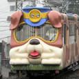 近畿日本鉄道 コ11形 コ11 (ブル) 生駒鋼索線(宝山寺1号線)