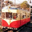近畿日本鉄道 コ3形* コ3 (すずらん) 生駒鋼索線(宝山寺2号線)