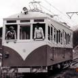 近畿日本鉄道 コ9形 コ9 (麓側)  東信貴鋼索線