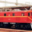 近畿日本鉄道 デ31形電気機関車 デ33