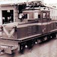 近畿日本鉄道 デ40形電気機関車 デ45