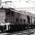 近畿日本鉄道 デ51形電気機関車 デ51