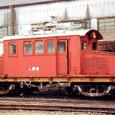 近畿日本鉄道 構内入れ換え車 古市工場用 もとデ71形 デ71