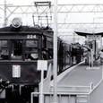 近畿日本鉄道 北勢線 1977年 *北大社駅 モニ220形 224