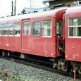 近畿日本鉄道 北勢線 275F③ サ100形  101 もと三重交通モ4401形 4401T1