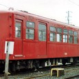 近畿日本鉄道 北勢線 増結用サハ サ130形 138