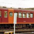 近畿日本鉄道 北勢線 ク130形  134