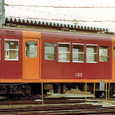 近畿日本鉄道 北勢線 サ130形  135
