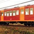 近畿日本鉄道 北勢線 271F③ サ130形  137