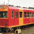 近畿日本鉄道 北勢線 増結用 ク140形  142