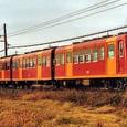 近畿日本鉄道 北勢線 272F* モ272+(サ201-サ101-ク202 もと三重交通モ4401形)