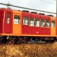 近畿日本鉄道 北勢線 272F② サ200形  201 もと三重交通モ4401形 4401M1