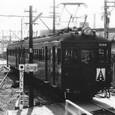 近畿日本鉄道 モニ5181形 5186