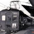 *近畿日本鉄道 伊賀線 モニ5201形 5201 伊勢電気鉄道 モハニ201形