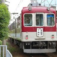 近畿日本鉄道 伊賀線 860系863F② ク760形 763