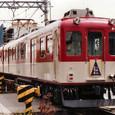 近畿日本鉄道 伊賀線 860系862F① モ860形 862
