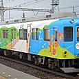 近畿日本鉄道 2013系イベント列車「つどい」① 2107