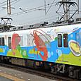 近畿日本鉄道 2013系イベント列車「つどい」② 2013